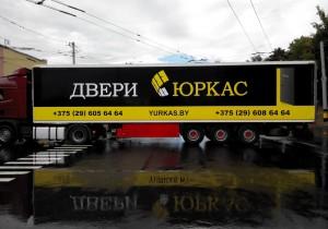 оформление грузового авто